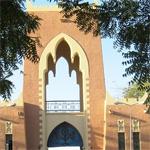 Emir Palace Gate, Kano